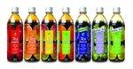 FruitTea_bottle_lineup.jpg